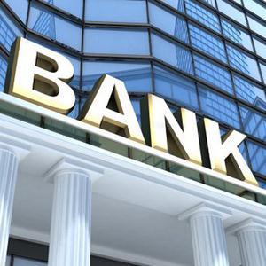Банки Тужы