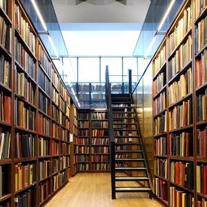 Библиотеки Тужы