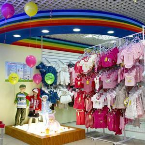 Детские магазины Тужы