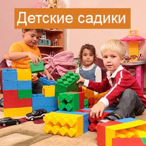 Детские сады Тужы