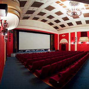 Кинотеатры Тужы