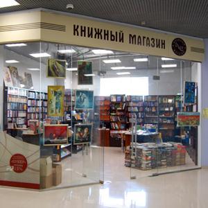 Книжные магазины Тужы