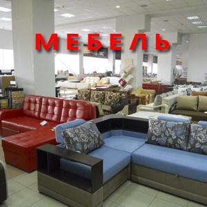 Магазины мебели Тужы