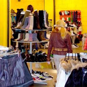 Магазины одежды и обуви Тужы