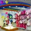 Детские магазины в Туже
