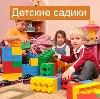 Детские сады в Туже