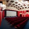 Кинотеатры в Туже