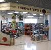 Книжные магазины в Туже