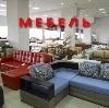 Магазины мебели в Туже