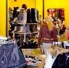 Магазины одежды и обуви в Туже