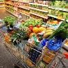 Магазины продуктов в Туже