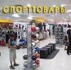 Спортивные магазины в Туже