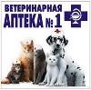 Ветеринарные аптеки в Туже