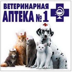 Ветеринарные аптеки Тужы