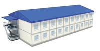 Современная гуманитарная академия - иконка «общежитие» в Туже